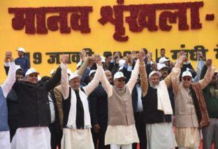 'मानव श्रृंखला का विरोध कर तेजस्वी ने किया 13 करोड़ बिहारियों का अपमान'