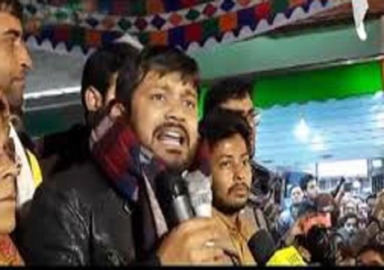 CAA-NRC के खिलाफ कन्हैया कुमार ने पटना के सब्जीबाग में भरी हुंकार