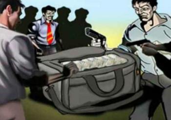 पटना में अपराधियों ने कारोबारी से लूटे साढ़े चार लाख रुपए, छानबीन में जुटी पुलिस