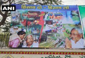 पटना: जदयू ने राजद साधा निशाना, नए सियासी पोस्टर में लिखा 'हिसाब दो-हिसाब लो'