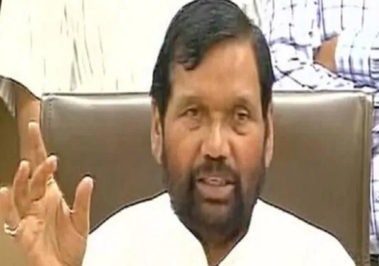 दिल्ली विधानसभा चुनाव के लिए LJP ने जारी की 15 उम्मीदवारों की लिस्ट