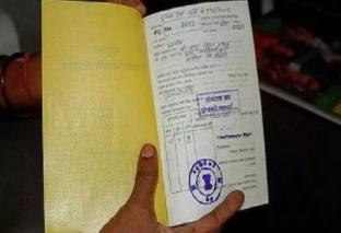 रामविलास पासवान का ऐलान, अब देश में होगा एक राशन कार्ड