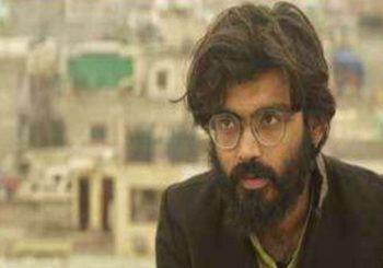 पूर्व JDU नेता का बेटा है देश विरोधी भाषण देने वाला शरजील इमाम, कई राज्यों की पुलिस कर रही है तलाश