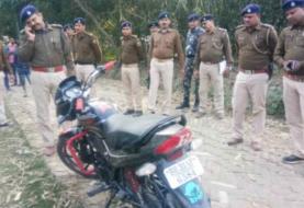 बेगूसराय में दिनदहाड़े बाइक सवार से लूट, सीएसपी संचालक की मौत