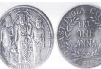 हनुमान मंदिर के दान पेटी से निकाल 200 साल पुराने अनोखे सिक्के