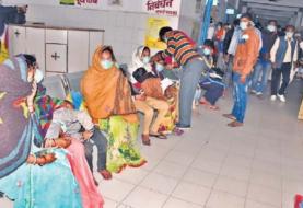 यहां अचानक बीमार हुए 400 लोग, गांव में लगा हेल्थ इमरजेंसी