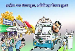 JDU ने तेजस्वी की बेरोजगारी हटाओ यात्रा को लेकर बिहारियों को किया सचेत