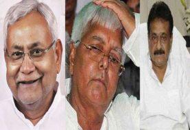नीतीश कुमार का दामन थामेंगे चंद्रिका राय, कहा- कई विधायक RJD छोड़ने को तैयार