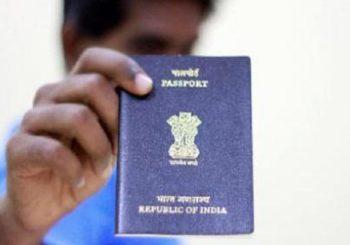 पुलिस वेरिफिकेशन की वजह से नहीं रुकेगा पासपोर्ट का काम, अगले माह से शुरू होगा ट्रायल