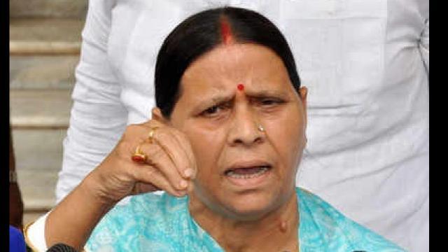 राबड़ी देवी ने भोजपुरी में ट्वीट कर केंद्र और राज्य सरकार की मदद की अपील