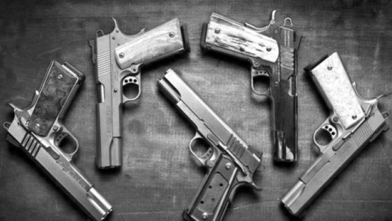 हथियारों